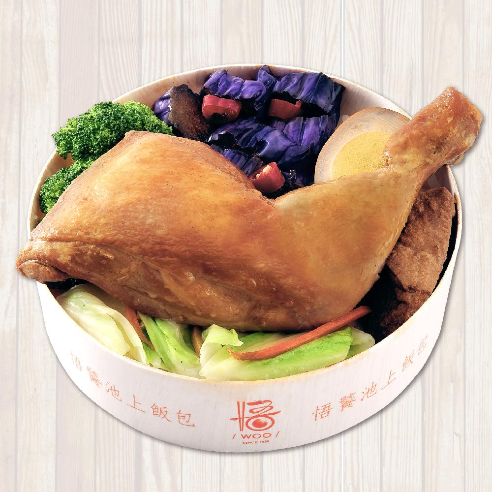 茶香滷雞腿飯包